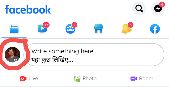 How to Lock Facebook Profile on Facebook App or Mobile